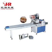 Multifunctional Biscuit Flow Pillow Packing Machine