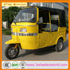 2014 China newest cng bike/ cng 4 stroke rickshaw/ bajaj cng auto rickshaw for sale