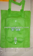 Green non-woven foldable shopper bag