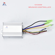 250W 12v Mobility Scooter Motor Controller DC Brushed Motor Speed Controller