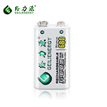 Wholesale prices high quality battery 9v 680mah dry cell battery rechargeable battery