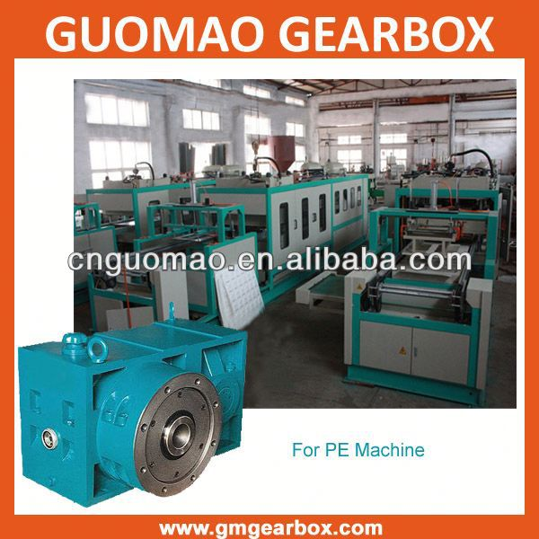 zlyj gearbox/extruder reducer/rubber reducer