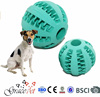 Dog Toy Remote Dog Squeaky Toy/ Silicone Chew Toys