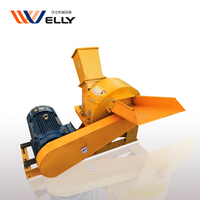 Popular Sale Low Price Wood Crusher