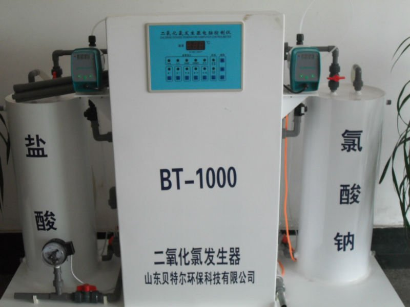 Chlorine Generator for Swimng Pool Sterilizing Plant