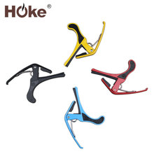 New Products Oem Multi-Color Single-Handed Tune Metal Large Acoustic Guitar Capo