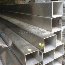 Square Or Round section standard sizes erw steel pipe building material erw steel pipe standard sizes stock