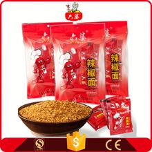 dewatered red dry chilli supplier price
