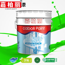 Caboli raw material for thermoplastic acrylic resin for wall coating with strong service life