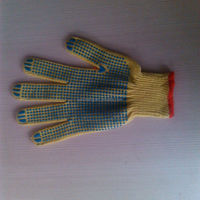 pvc dotted working glove/bleached poly/cotton glove pvc dots