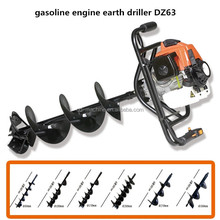 electric post hole digger EARTH DRILLER/EARTH AUGER DZ63 FOR DIGGING HOLES