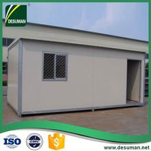 DESUMAN professional custom high quality fire proof cheap container site cottages