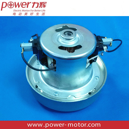 PU8224B high power household vacuum cleaner motor