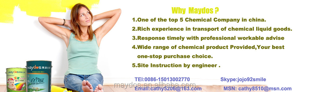 Maydos chloroprene wood plastic cement glue (China adhesive facotry/maydos Factory)