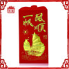 Chinese new year items money gift red envelope