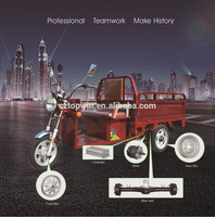 Good quality cheap price Electric tricycle/rickshaw rear axle for cargo
