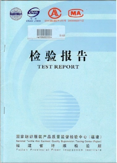 ILAC-MRA TEST REPORT