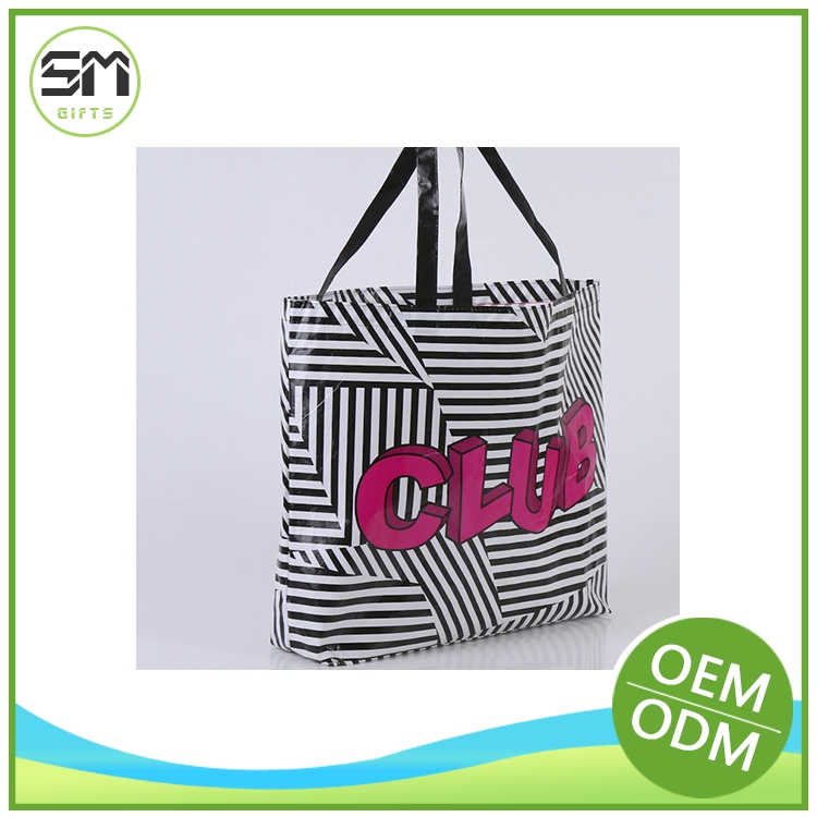 China supplier new fashion good quality pp laminated non woven bag