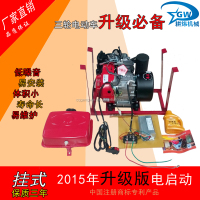 new type electric tricycle charging generator