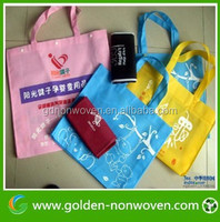 factory new designer non woven fabric spunbond PP nonwoven drawstring bag with best price and high quality