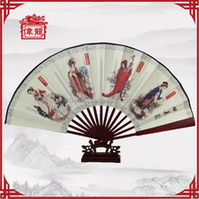 Chinese personalized folding paper hand fan GYS206-1