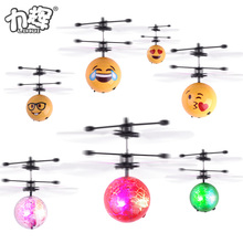 Rc flying ball drone helicopter ball built-in shinning led light