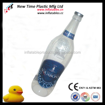 new cheap pvc transparent bottle