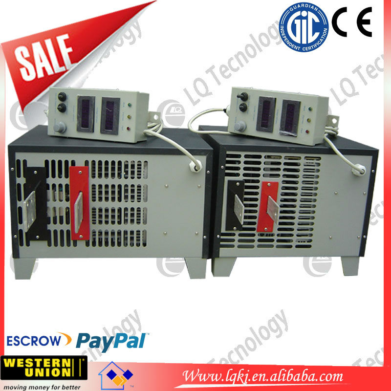 Charging Power Supply rectifier