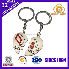High quality heart shape parts keyring couple love keychain