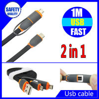 Portable Mulptiple 2 in 1 USB Cable Mini Data Cable for Android iPhone Charging