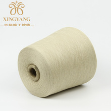 Best selling polyester viscose 65 35 yarn for foreign customers in cheap price