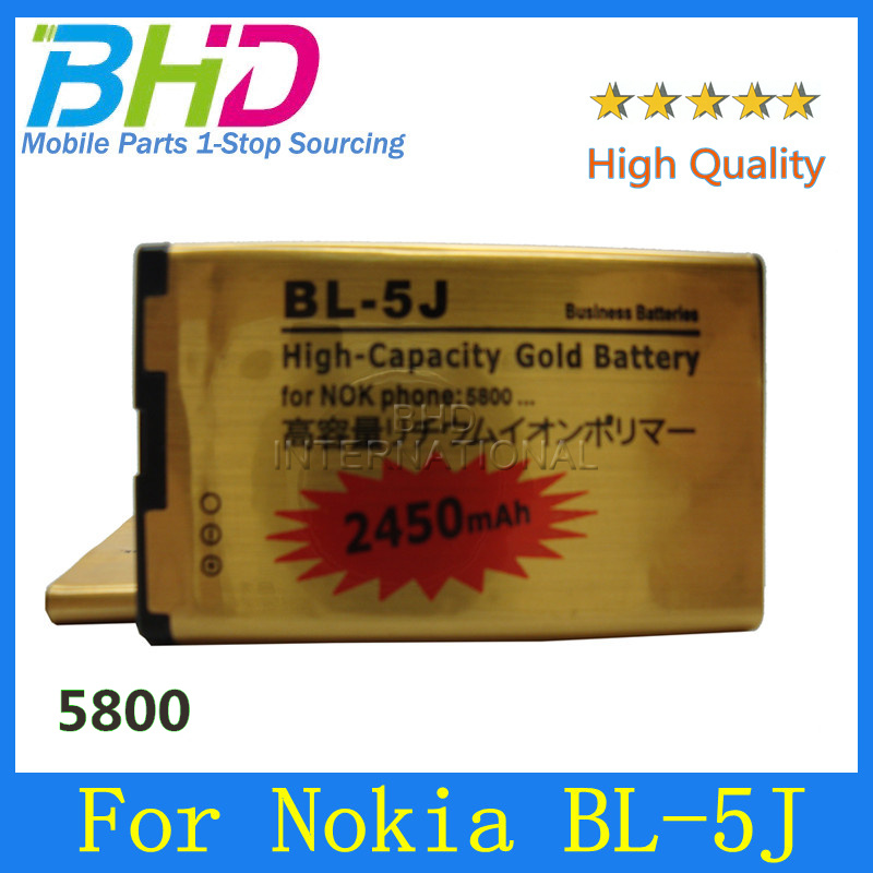 gold mobile phone battery for nokia bl-5j 2450mah paypal is accepted