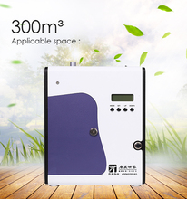 Factory supply scent air Diffuser / Purifier machine with built-in fan system