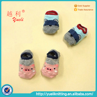 2015 Christmas gifts Fast supplier cute baby sock