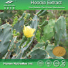 Top Quality Prickly Pear Plant P.E./Prickly Pear PE 5:110:1