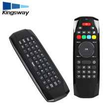 2017 Unique Model G7 With Good Performance 2.4G Air Mouse & Keyboard Support PC ,Tv Box