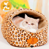 Hoopet lovely small best cat beds cat house with leopard print