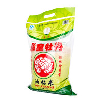 PET/ PE/PA/CPP Food Bags soft packaging security vacuum bags colorful