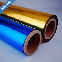 Colorful Glazed Texture aluminum metallized polyester film with Long service life