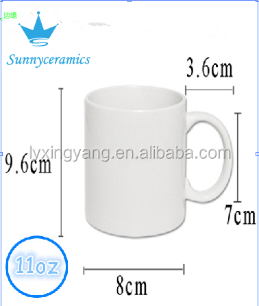 Advertising Popular Customized sublimation mugs,mug sublimation <strong>ceramic</strong>,sublimation mug factory