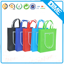 Cheap Reusable Non-Woven Foldable Shopping Bag for Promotional Gifts