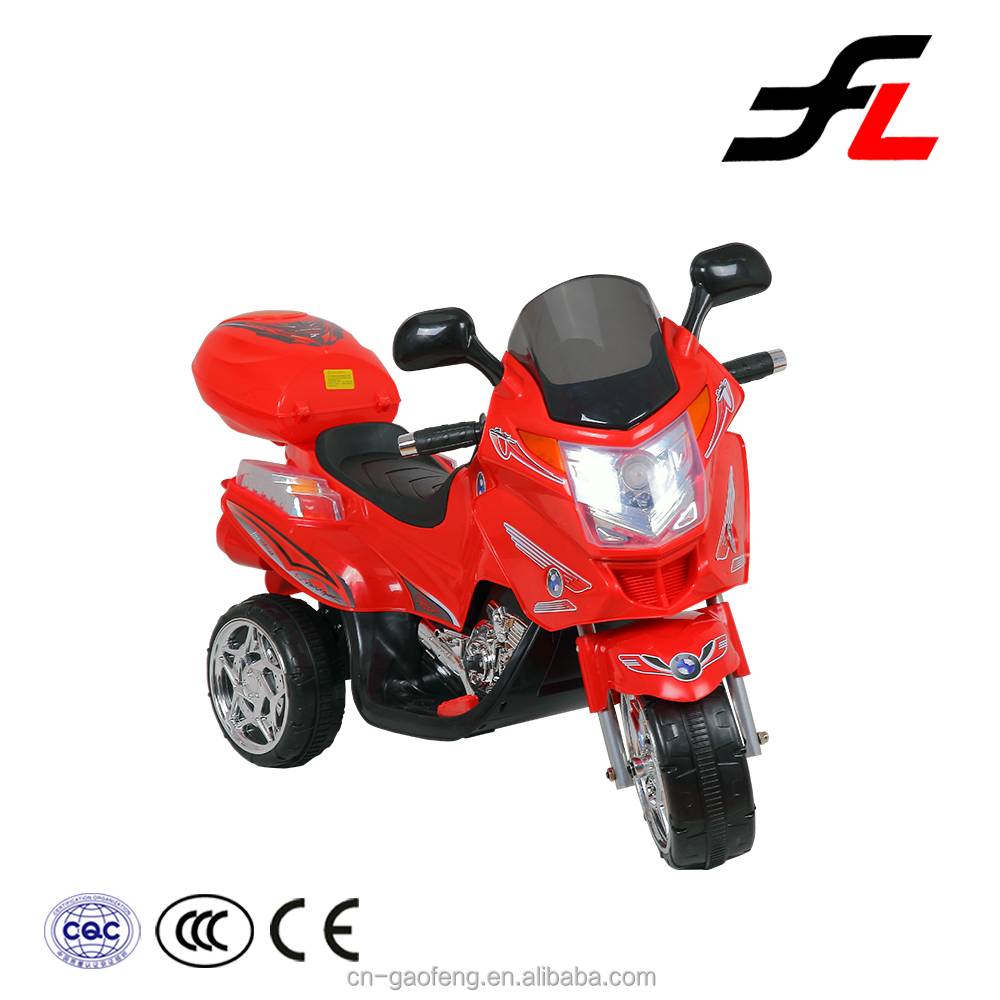 Popular products high level good material children three wheel motorcycle