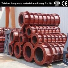 Concrete cement drain water pipe steel mould