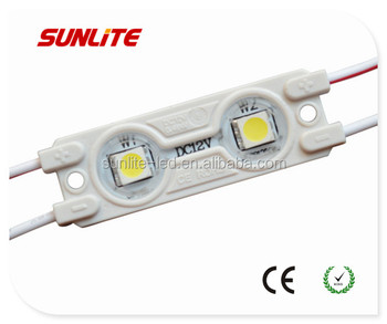 2-SMD5050 constant current 12V 0.48W Injection Module with PC cover