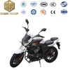 Made in china LCD 200cc automatic motorcycles