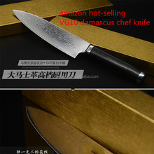 GM-CK35 high quality flow sand pattern damascus chef knife with G10 handle and wooden box