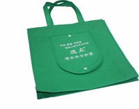 Eco friendly green color silk printing foldable non-woven bag