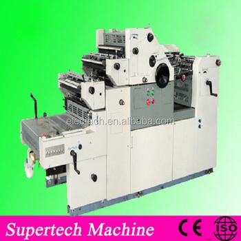 heidelberg offset printing machine price