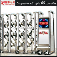 Electric trackless folding gate doors yard raillings steel track sliding trackless folding gate
