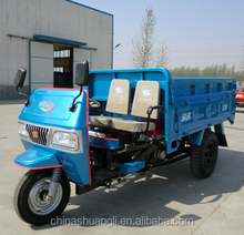 commercial three wheel truck tricycle for farming field